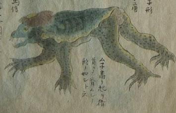 Kappa - en vattenande. Japansk målning från 1836