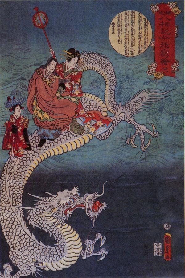Tai-Shin flyger på en vit drake